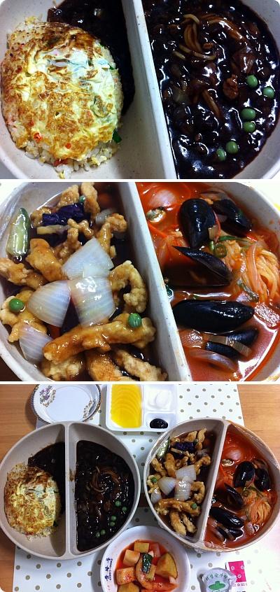 韓国の配達の神!中華料理を家で。