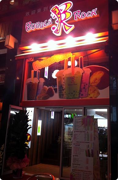 戻ってきた人気!ミョンドンで増えている「バブルティー」カフェ