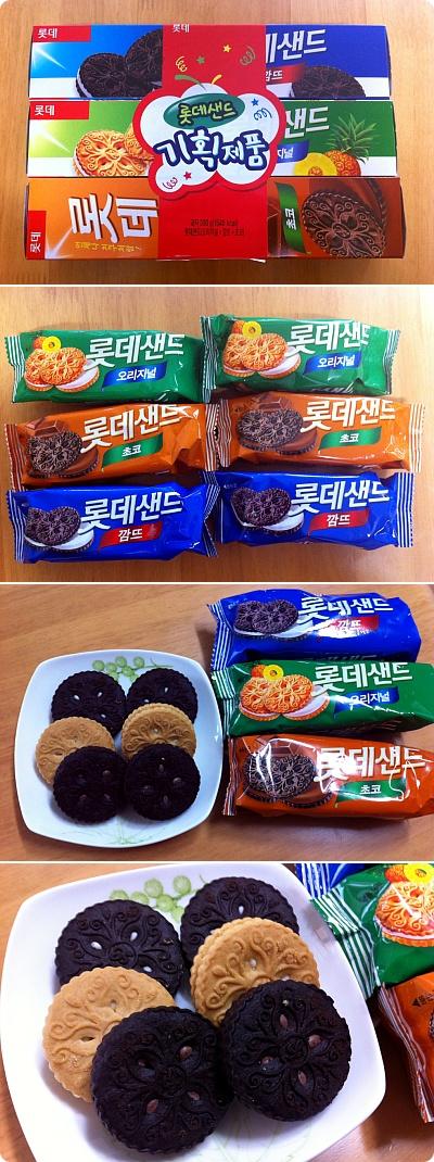 韓国のお菓子「ロッテサンド」のみっつの味