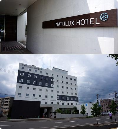 ドラマ「サランビ(ラブレイン)」のロケ地(富良野ホテル)に行く!