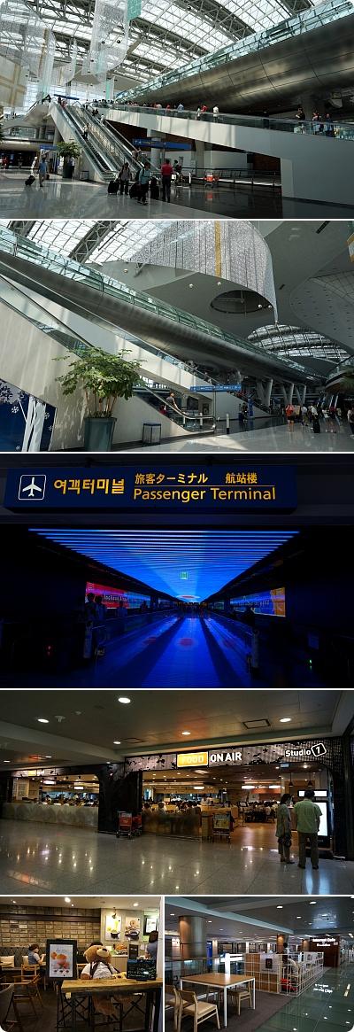 インチョン国際空港あっちこっち散歩してみた!
