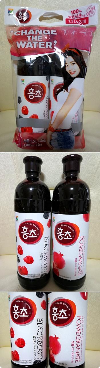 夏の健康飲料、ホンチョ(紅酢)