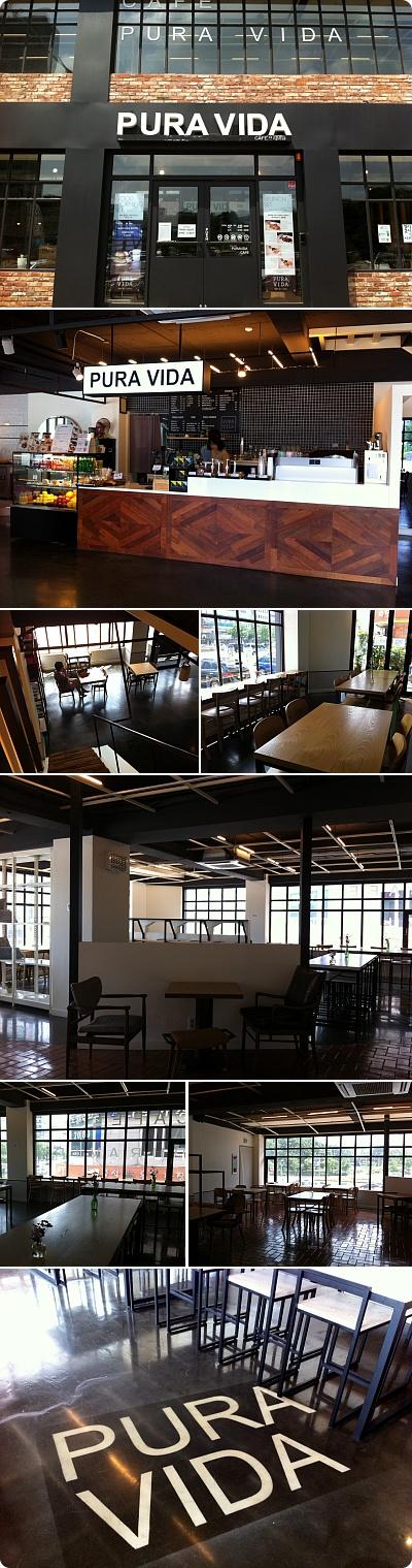 モーニングセットがうれしかったカフェ「PURA VIDA」