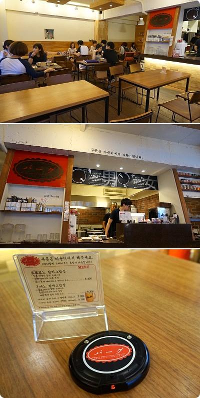 カロスキル日本風のハンバーグ屋「HEYA」が人気!