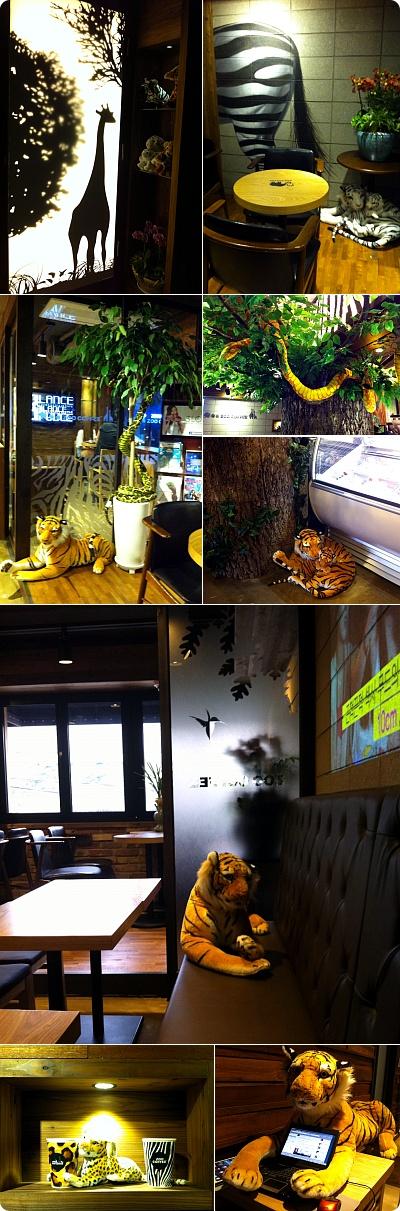 トラに会えるカフェ!!zoocoffee&イチゴビンス