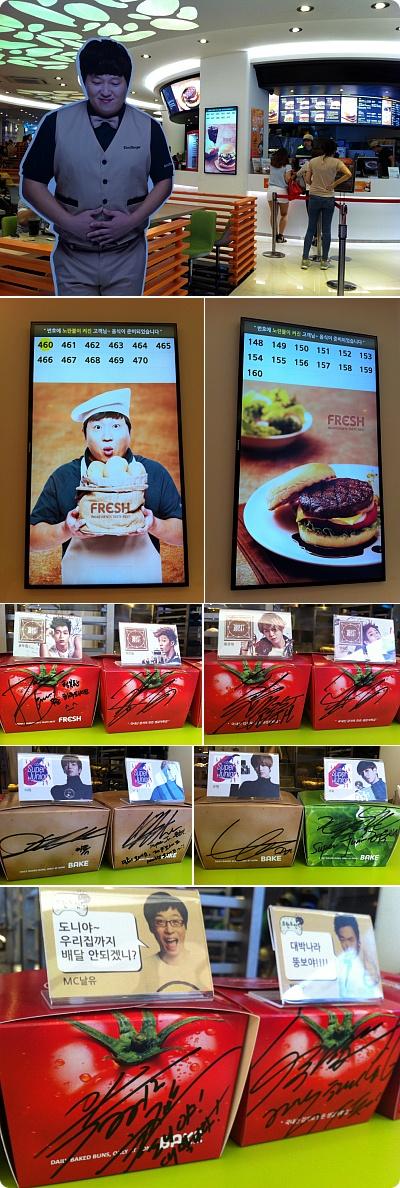 パンがおいしいバーガーコメディアン「チョン・ヒョンドンのDoni Burger」