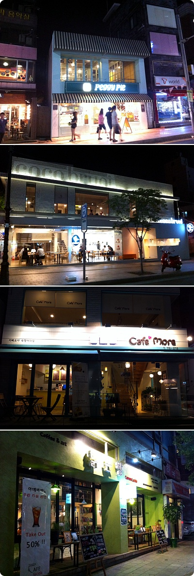 ナムピョンとは初めての淑大入口散歩&気になるカフェ