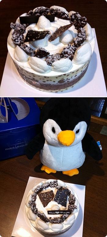 おいしかったパリバゲットのケーキ
