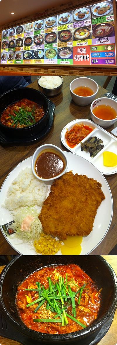 安くておいしい韓国風豚丼「チェユットッパプ」