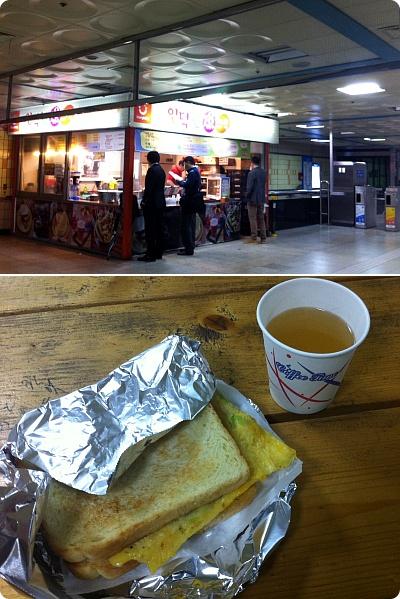 朝ごはん、たまには駅内お店でトーストを!