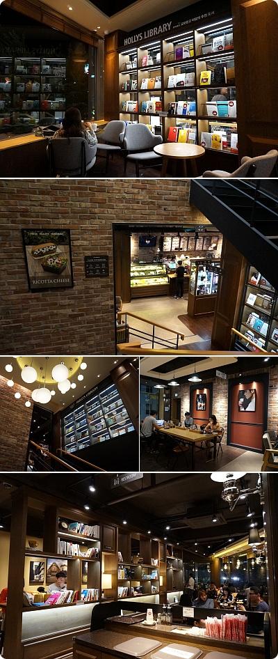 キョボ文庫とコラボした合井駅カフェ「HOLLYS COFFEE」