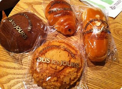 私の周りがハマっちゃった「トゥレジュール」の美味しいパン!