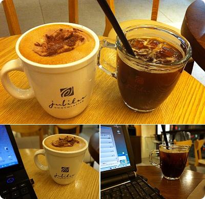 梨大(イデ)ホットチョコがおいしいカフェ「JUBILEE」