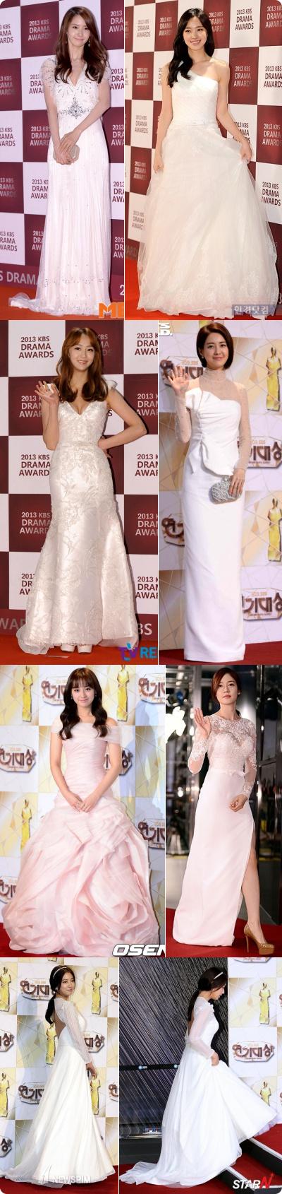 「KBS・SBS・MBC演技大賞」の中スター達のドレスファッション
