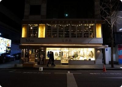 今度は行ってみたいカロスキルの大人気のカフェたち