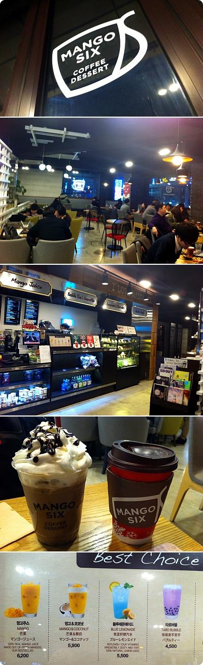 ドラマ「相続者たち」のカフェ「mangosix」へ