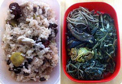 小正月[정월대보름]の食べ物!ナムル&五穀飯