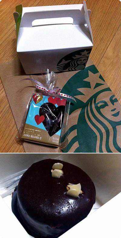 今年のバレンタインデーはスタバーのケーキ