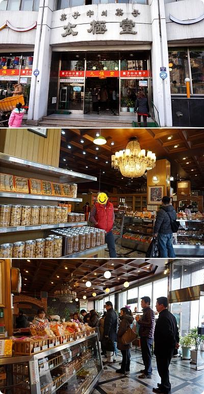 60年伝統のソウルパン屋「大極堂」