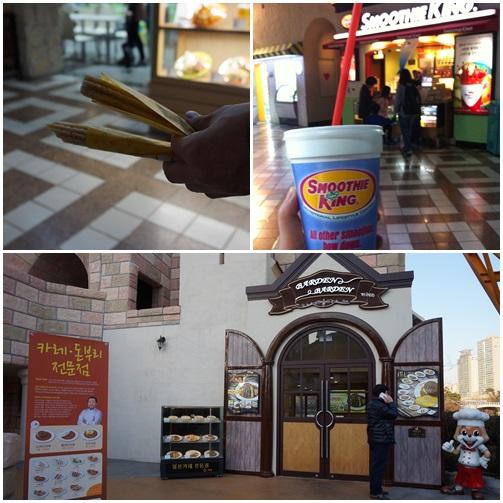 ロッテワールドで食べた「Doni Burger」&ICE FACTORY③
