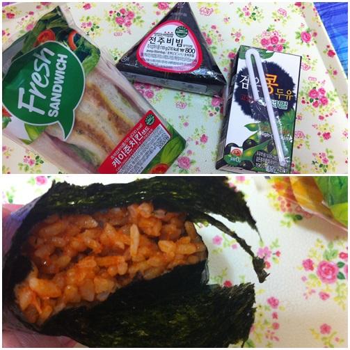 コンビニの三角キムパプ(全州ビビンバ味)&黒豆豆乳