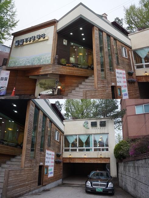 景福宮駅おいしい韓定食屋さん「ドゥルプル」で夕食