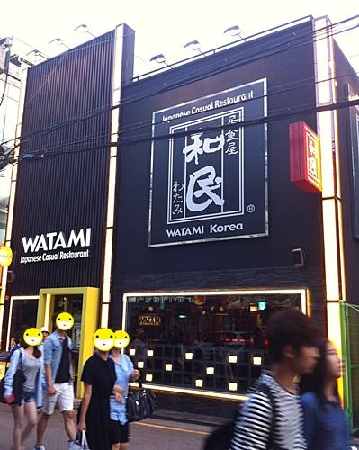 日本から来た「和民 WATAMI」に行って来ました[カンナム店]