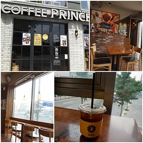 弘大カフェ・久しぶりの「コーヒープリンス」