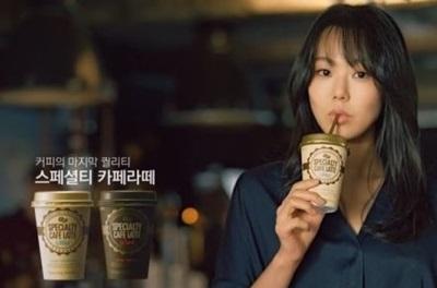 キム・ミニCMあり*パッケージデザインが気に入った「Specialty cafe latte」