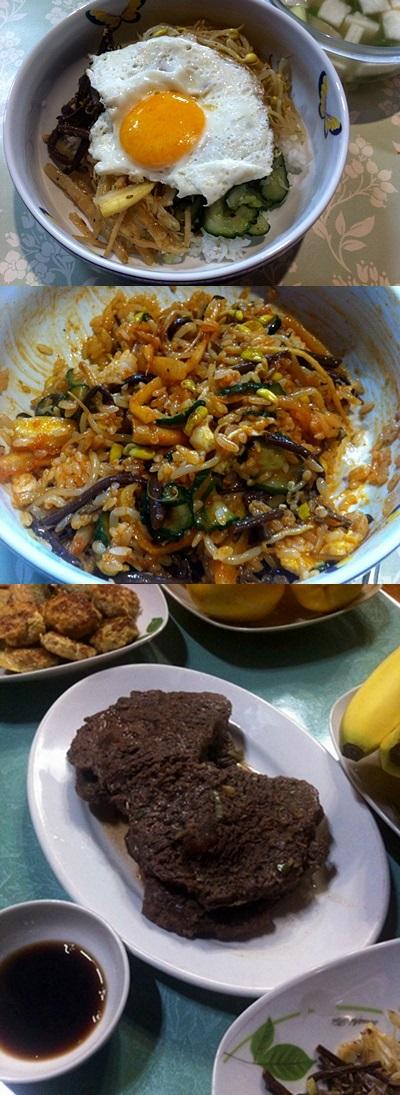 「ナムルビビンバ」おいしいうちご飯