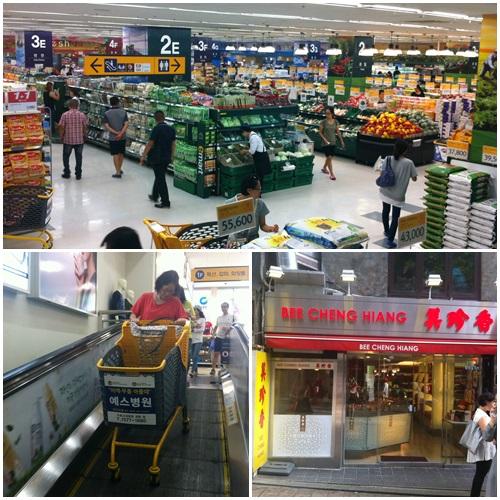 空港免税店&E・MARTで購入した沖縄へのお土産