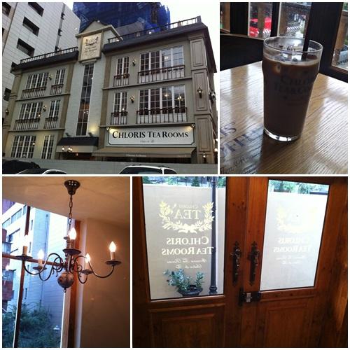 「CHLORIS TEA ROOMS(カンナム店)」アンティーク な雰囲気のカフェ