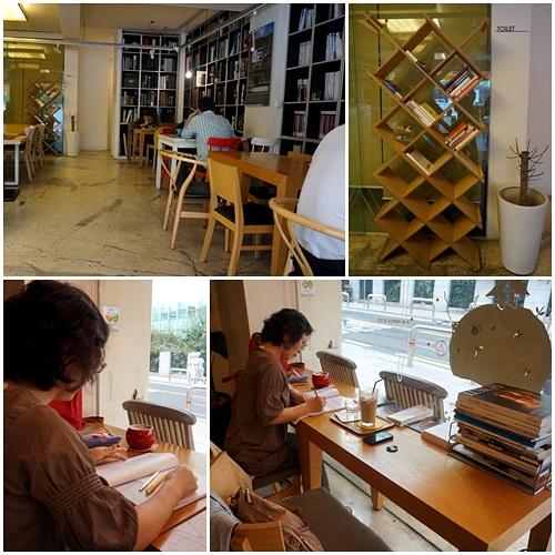 「西村」静かなブックカフェ「b612」