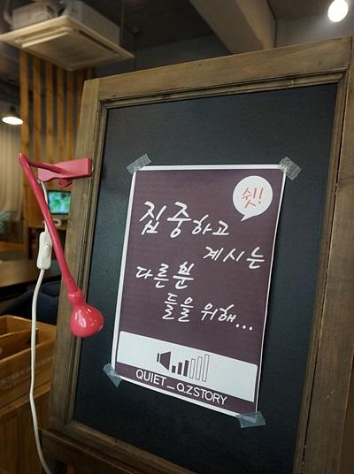 人気!集中できるstudyカフェ「a.z story」ソウル大入口駅