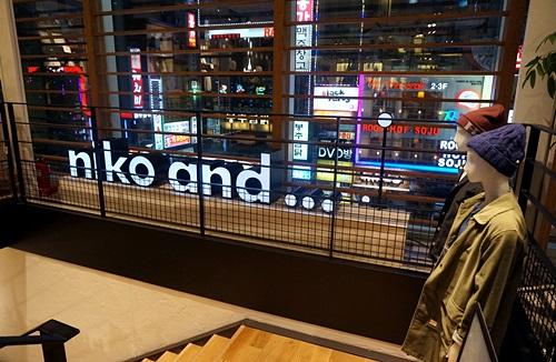 日本の「ニコアンド(niko and...)」江南( カンナム)に進出!