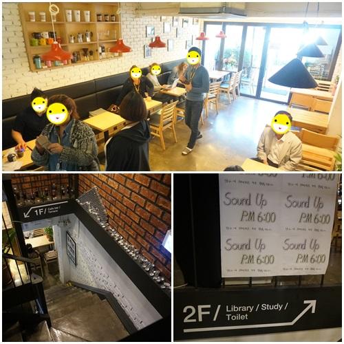 ソウル大入口駅のおススメstudyカフェ「At Panini」
