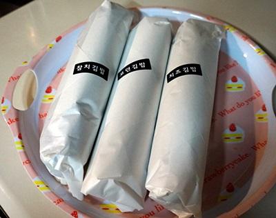 「西村」モダンキムパプ!クリームチーズキムパプがうまい!