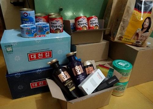 商品が届いた!沖縄に行く準備完了!
