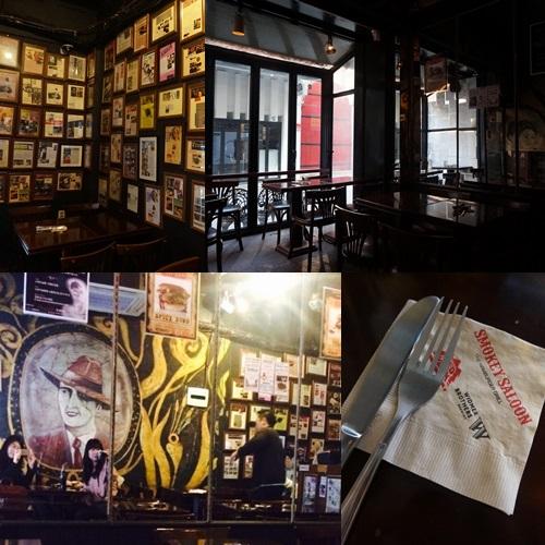 「Smokey Saloon(スモーキーサルーン)」イテウォンで食べる本格的アメリカンハンバーガー