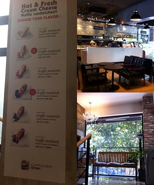 雰囲気いいカフェ「カプチーノストリップ 」奉天(ボンチョン )店