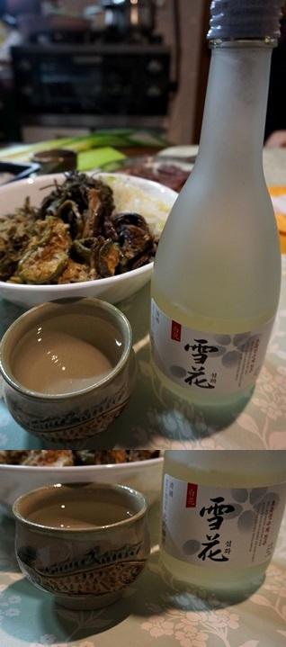 韓国のテボルム(旧暦の正月15日)E・martの風景&うちご飯