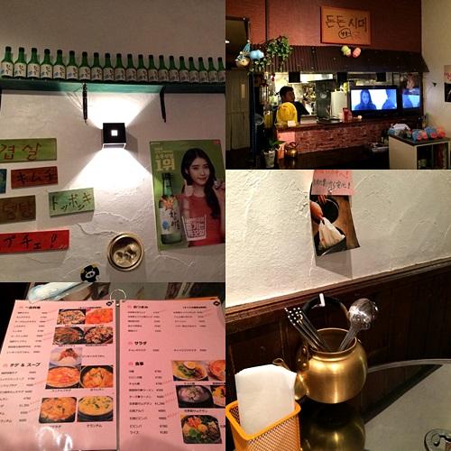 「豚豚時代」沖縄で食べるサムギョップサル!
