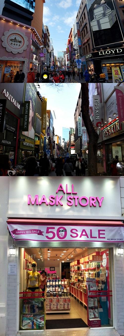 「明洞」マスクパック専門店もできましたね&明洞餃子