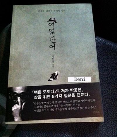 (サダン駅)韓国人が好きなタイ料理店「Saint AUGUSTIN」