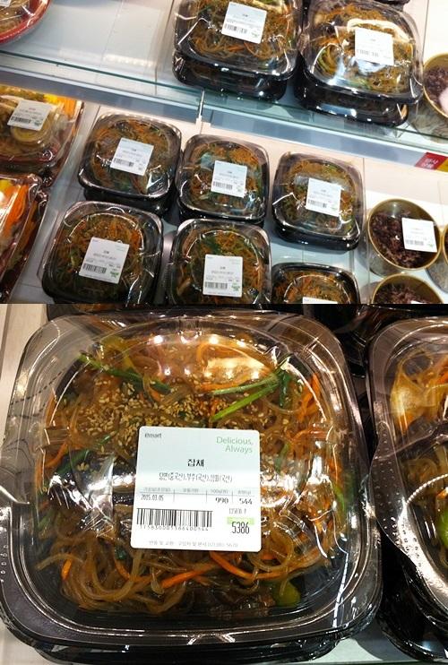 E MARTで買い物!サム野菜がいっぱい&購入品