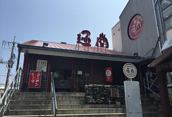 アルコール7%のビールを飲んだ昨夜、朝「香港飯店のちゃんぽん」が食べたかったです~
