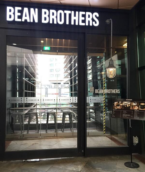 「BEAN BROTHERS(ビーンブラザーズ)」D CUBE CITY店