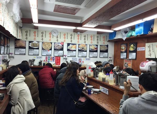 仁寺洞(インサドン)で食べた「北村ソンマンドゥ」