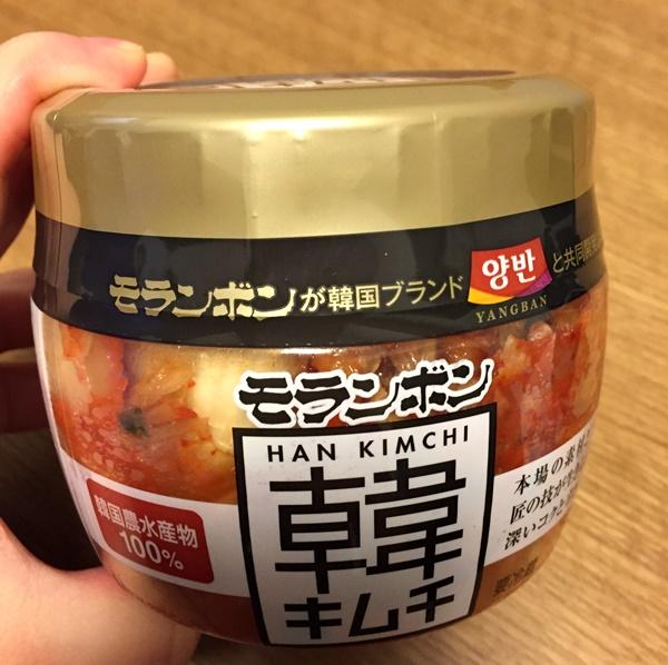 日本のマートで買ったキムチ!自分勝手ランキング!!!