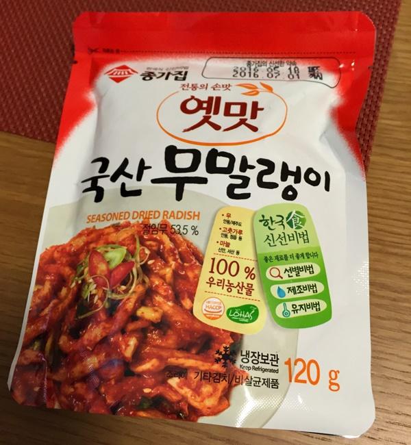 韓国で買ってきてよかったもの!